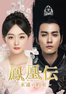 ©2019 Tencent Penguin Pictures & Drama Apple Limited. All rights reserved.